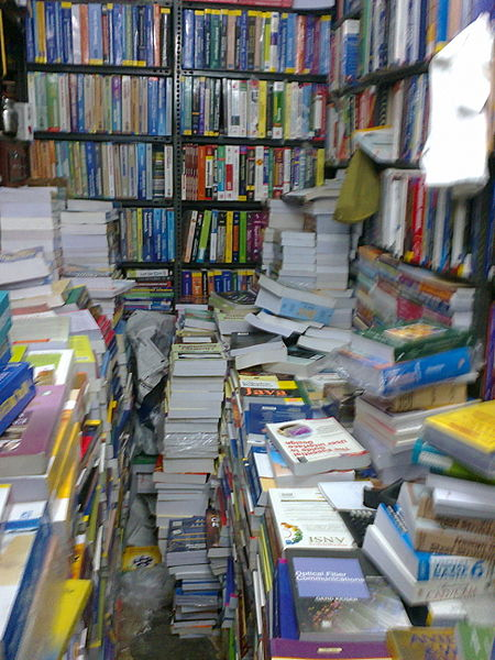 Figure 1 - The தமிழ்: Books Shop from the Wikimedia Commons under creative commons license.  Image by Superbmust, 2012.