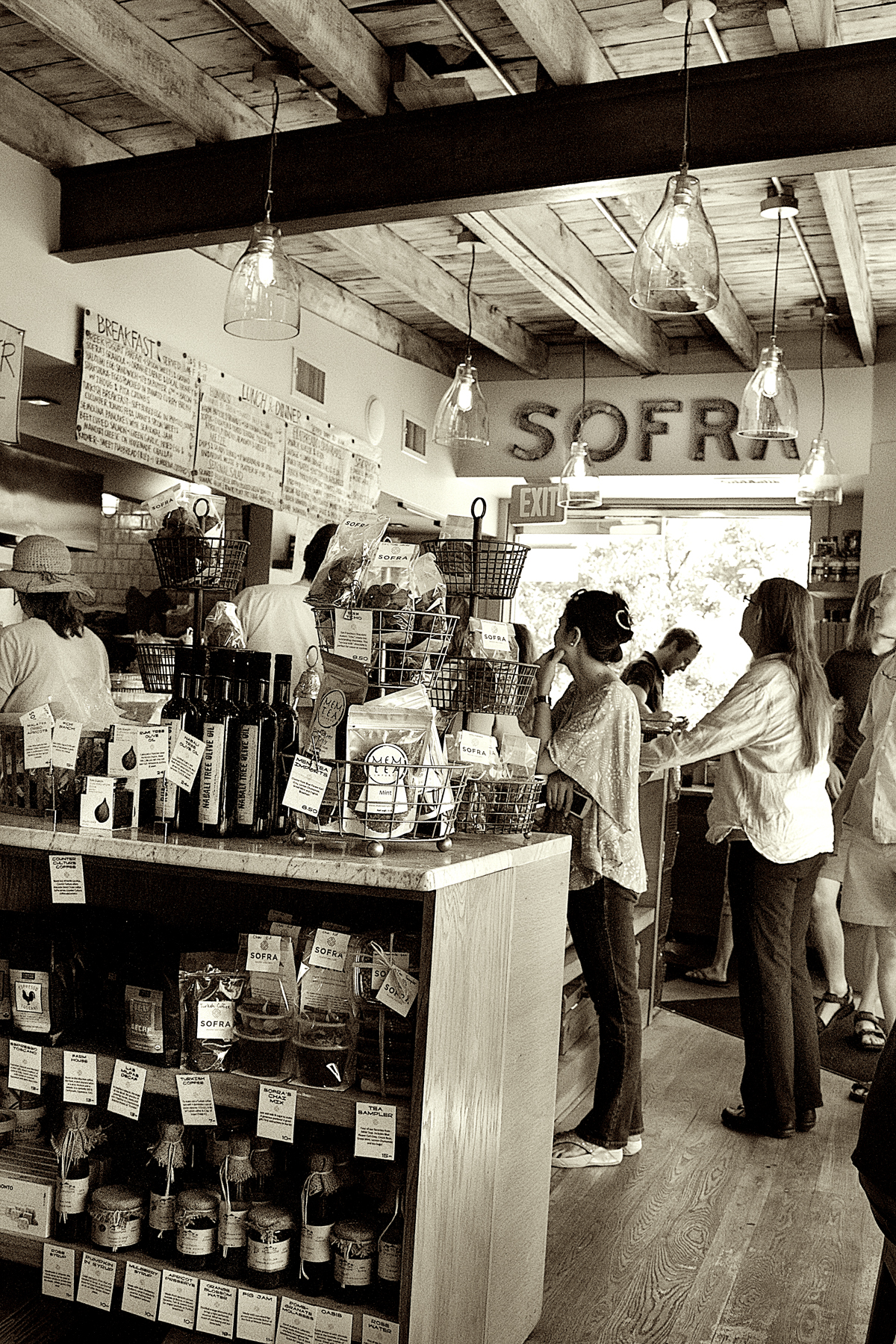 Figure 2 - Interior of the Sofra Bakery, Watertown, MA. (c) DE Wolf 2013.
